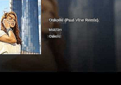 Видеоклип Oskolki (Paul Vine Remix)
