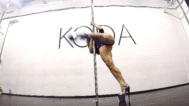 Видеоклип  Olga Koda! exotic pole dance ! combo from one position !