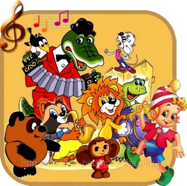 Детские песни начали своё существование с появления самых первых мультфильмов ссср.
